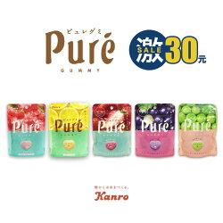 甘樂Kanro Pure鮮果實軟糖 - 草莓 / 檸檬 / 葡萄 / 西印度櫻桃汽水 / 白葡萄