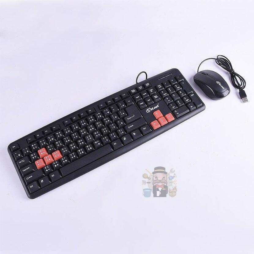 《大信百貨》 V9鵰光鍵影 鍵盤滑鼠組 鍵盤 滑鼠 電腦周邊 電競鍵盤 鍵盤 有線鍵盤 無線滑鼠 注音鍵盤 高品質