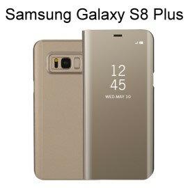 三星GalaxyS8PlusG955FD原廠鏡面透視感應皮套(立架式)金色原廠皮套