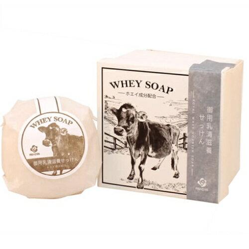 【小資屋】Ashiya日本皇室御用乳清滋養皂(90g顆)