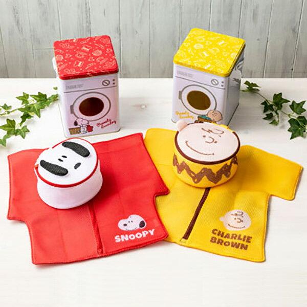 史努比造型洗衣袋 史努比 查理布朗 洗衣袋 洗衣袋收納 屋子造型 衣服造型 紅色 黃色 日本進口 0