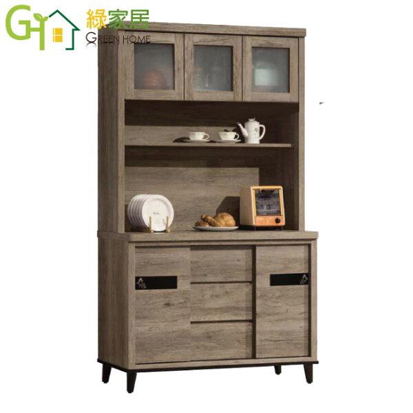 【綠家居】瑪拉蒂時尚4尺木紋餐櫃收納櫃組合(上+下座)