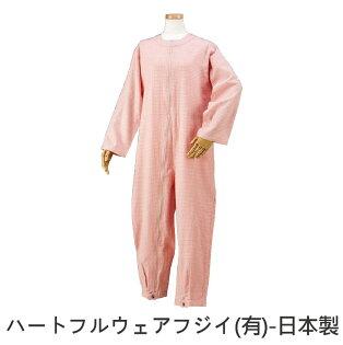 連身服-老人用品前開式拉練男女通用四季皆可穿日本製[U0424]