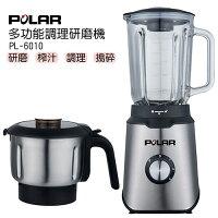 消暑果汁機到普樂多功能調理研磨機PL-6010【愛買】就在愛買線上購物推薦消暑果汁機