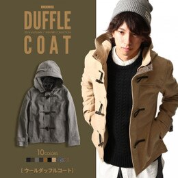日本ZIP牛角釦外套