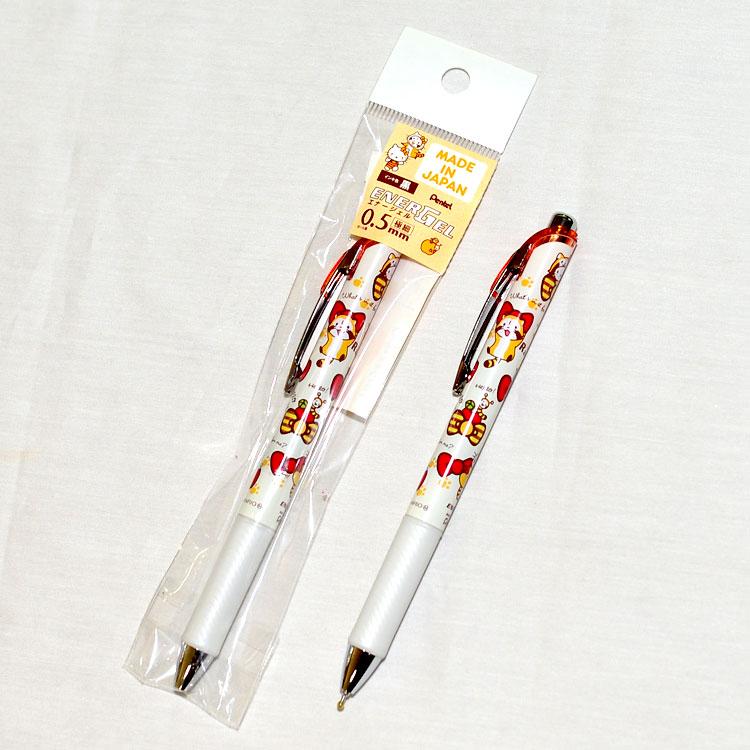 Hello Kitty 小浣熊 聯名 自動鉛筆 0.5mm 日本製 puchi Rascal