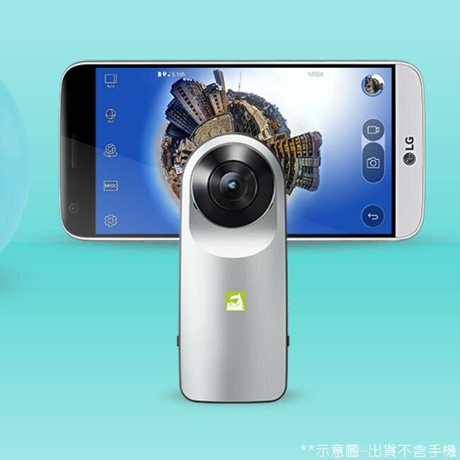 LG 360° 環景攝影機(LGR105)//1300萬畫素/雙廣角鏡頭/支援2K影片(適用於其他廠牌手機連線使用…)