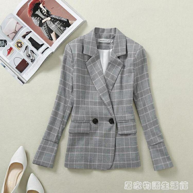 時尚春季新款iu李智恩同款chic風格子小西裝外套女短款休閒潮