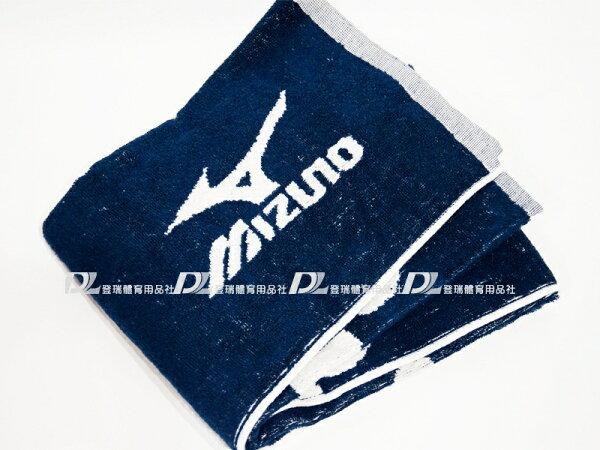 【登瑞體育】Mizuno純棉大浴巾-N2TY560514