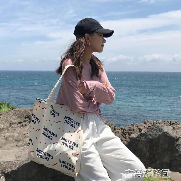 帆布包 帆布袋ins單肩帆布包女折疊無紡布便攜布袋子韓版文藝手提購物袋