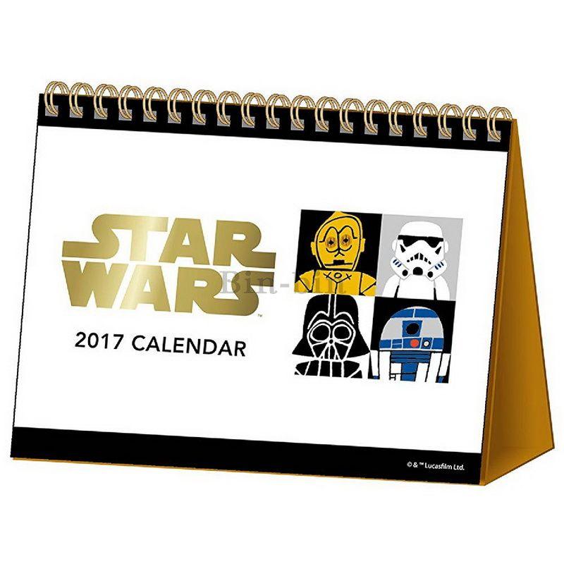 星際大戰 桌曆  904~664
