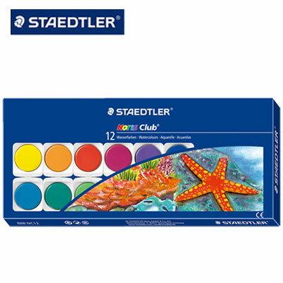 施德樓 MS888NC12 快樂學園 乾式淡彩顏料組12色   組