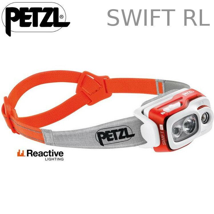 Petzl SWIFT RL 高亮度自動感應調光頭燈/夜跑頭燈/越野跑頭燈 900流明 E095BA 01橘