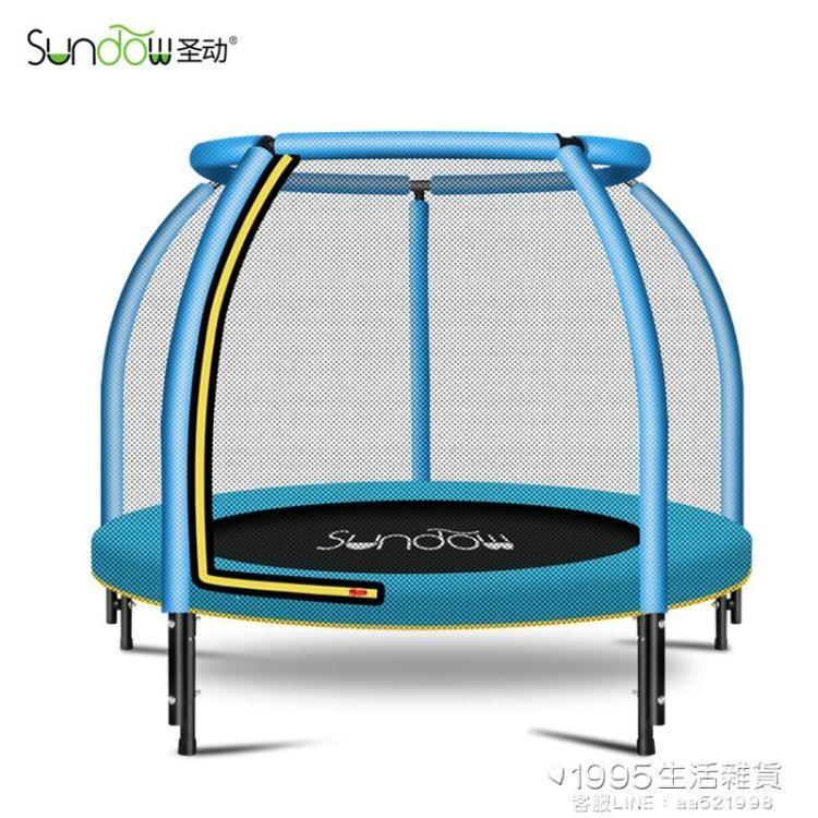 彈跳床家用兒童室內寶寶碰彈跳床小孩帶護網家庭蹭蹭床小型跳跳床 摩登生活