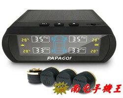 =南屯手機王=PAPAGO   Tire Safe 無線太陽能胎壓偵測器  迷你TPMS (胎外式)  S60E  宅配免運費