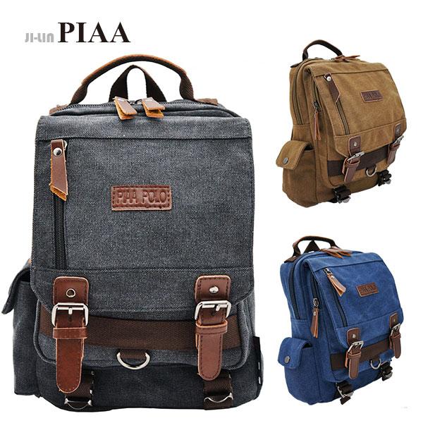 83-8596-1《PIAA 皮亞 》可提單雙肩背包 (三色)