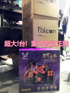 FINDSENSE服飾:音響Falcon蒼穹之隼2.1聲道多媒體喇叭08-FGZ005公司貨喇叭重低音木質現貨供應售完為止