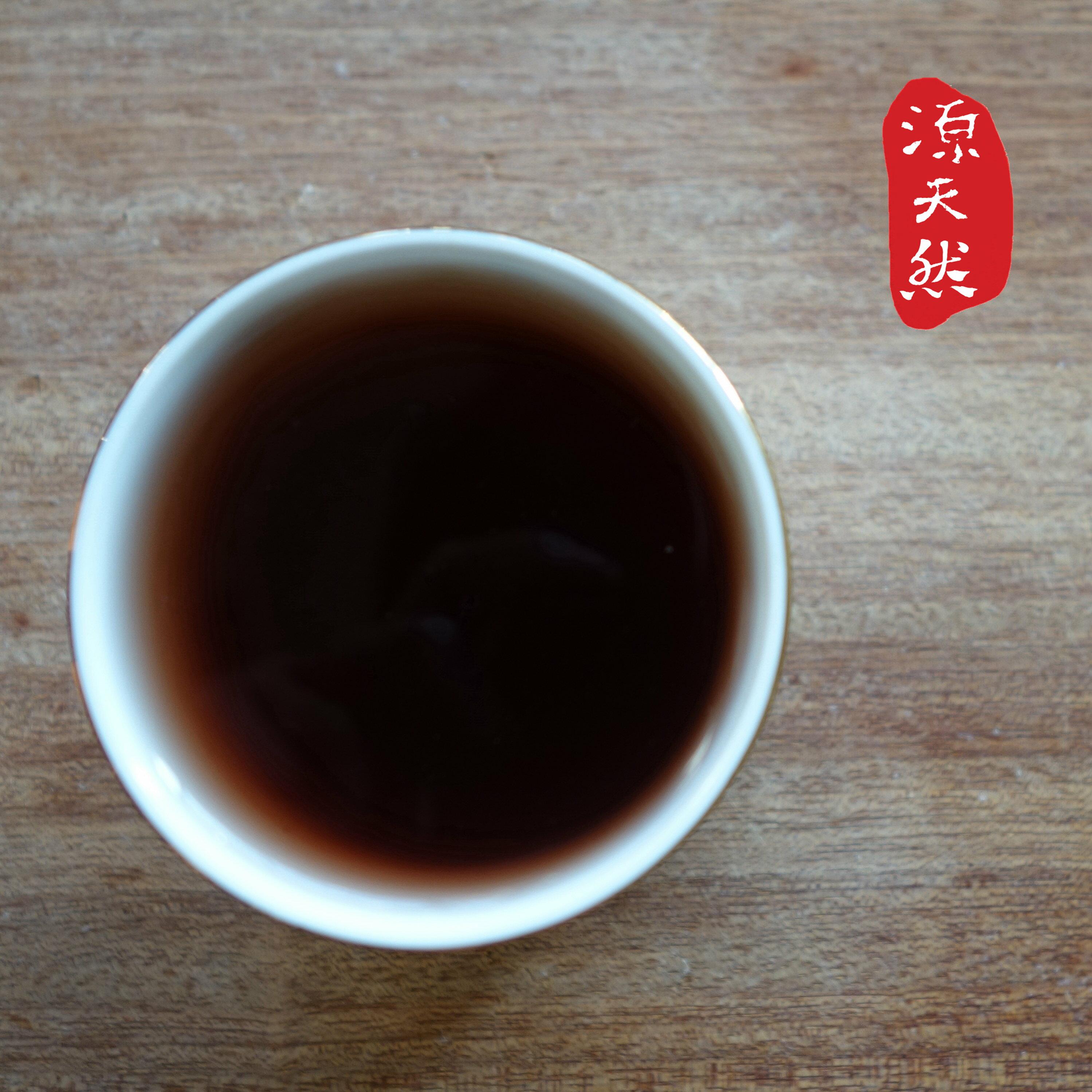 源天然黑茶-一盒五入15G袋裝 池上黑米/青仁黑豆/香甜不上火