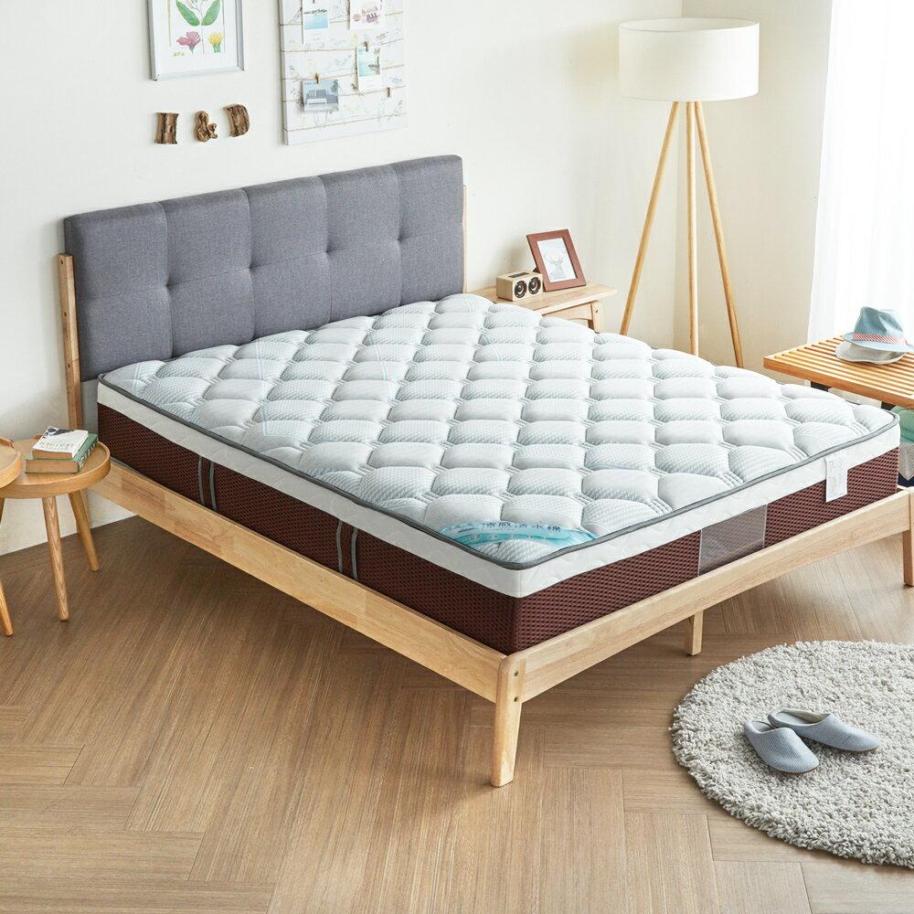 Q格子水冷膠降溫調節蜂巢式獨立筒床墊 / 雙人加大6尺 / H&D東稻家居 / 好窩生活節 2