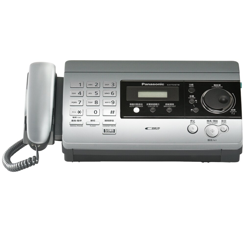 Panasonic KX-FT516TW-S KX-FT516TW-T 感熱紙傳真機
