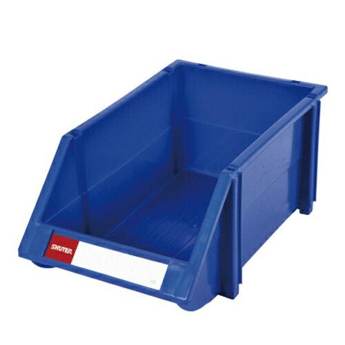 【樹德 SHUTER 整理盒】HB-2035 整理盒  零件盒  雜物櫃