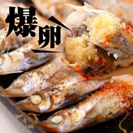 加拿大爽脆爆卵柳葉魚^(大尾鮮凍約13^~16尾^)300g