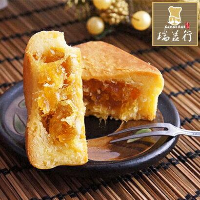 黃金土鳳梨酥/台南關廟 台農2號純飽滿土鳳梨,絕對好吃 ,皮酥入味(六入裝),台南百年伴手