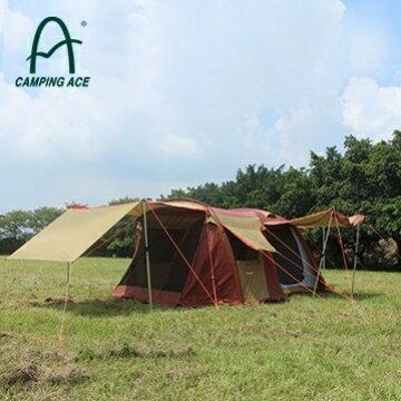 CampingAce野樂一房一廳四面前庭露營達人鋁合金帳篷ARC-643