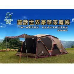 Camping Ace 野樂 一房一廳一前庭 童話世界 豪華家庭帳 ARC-646
