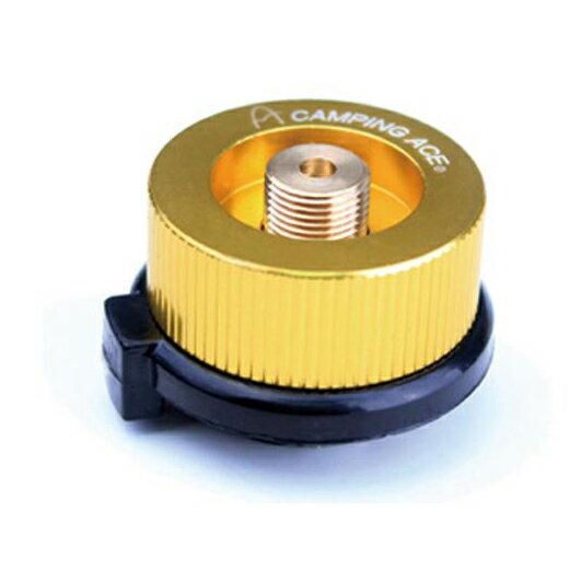 阿爾卑斯戶外用品:野樂鋁合金止漏卡式轉高山瓦斯接頭ARC-920-2