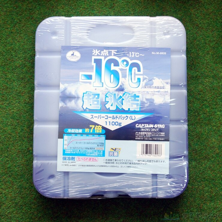 鹿牌 -16°C抗菌超凍冷媒 冰磚 保冷劑1100g, M-6926 [阿爾卑斯戶外/露營]土城 1