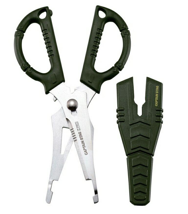 鹿牌多用途剪刀 UM-1