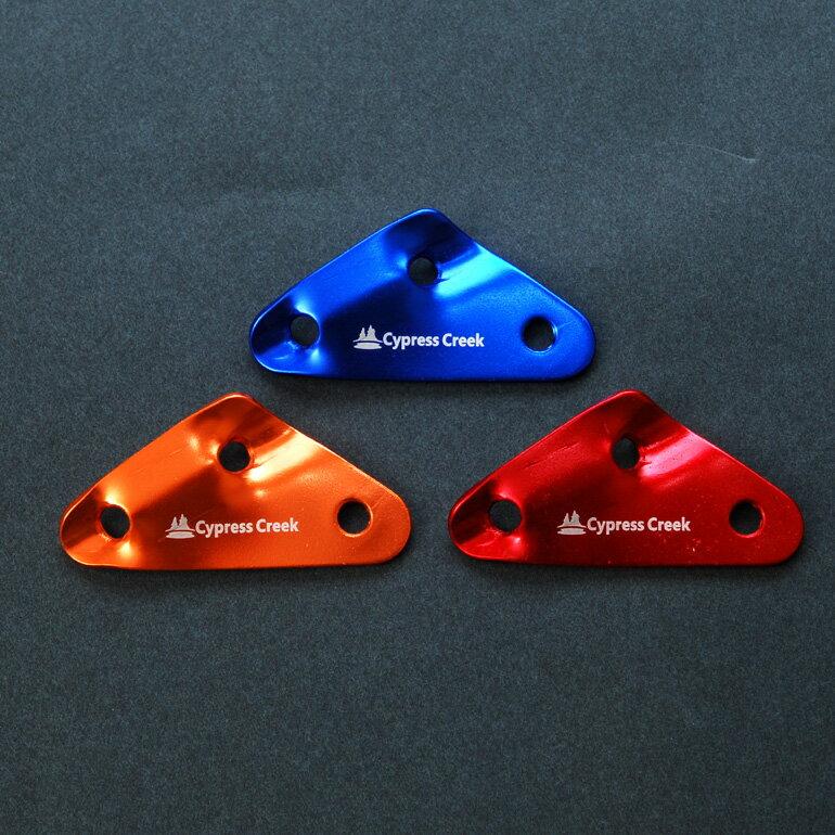 適合3-5mm營繩三角形繩擋片-調節片AE0042