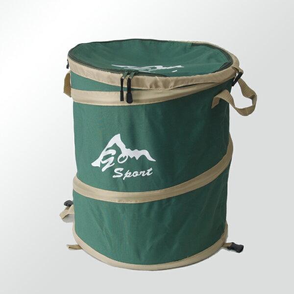 GoSport彈力收納桶大-直徑46x高57cm36504