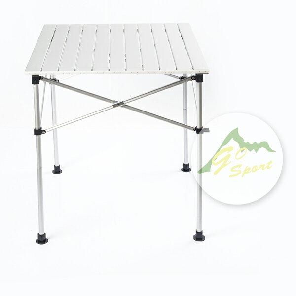 GoSport 65x70 四人鋁捲桌 蛋捲桌 高40/70cm兩段可調 92347