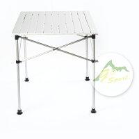 露營帳篷推薦到GoSport 65x70 四人鋁捲桌 蛋捲桌 高40/70cm兩段可調 92347就在阿爾卑斯戶外用品推薦露營帳篷