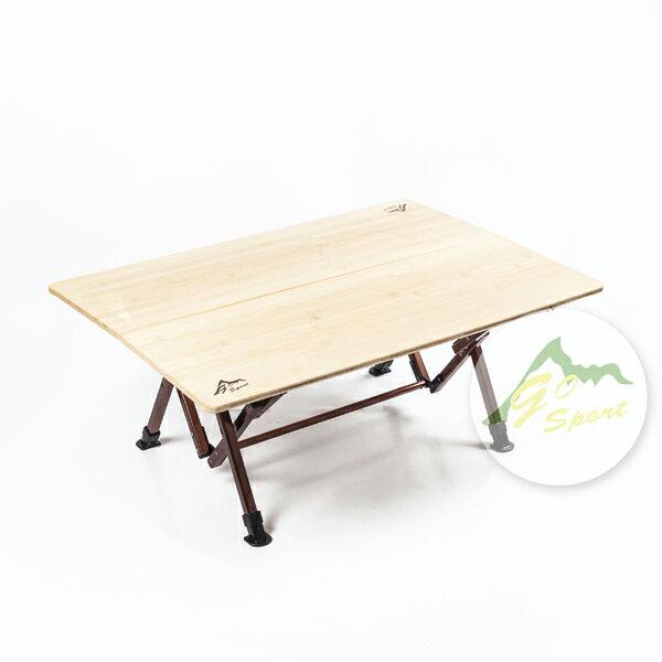 阿爾卑斯戶外用品 GoSport 70x100大竹板桌 高40/ 60cm兩段可調 92489