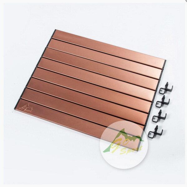 GoSport 56.5x46.5cm桌鋁捲桌板 適用92491竹板料理桌92491-4