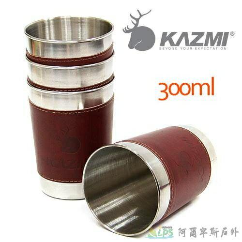 [阿爾卑斯戶外/露營] 土城 KAZMI 仿皮革不鏽鋼杯4入組-300ml K3T3K004 - 限時優惠好康折扣