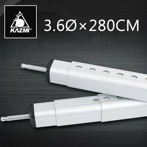 KAZMI鋁合金彈扣式方形伸縮營柱135~280cm天幕桿/前庭柱桿 K3T3T312SR