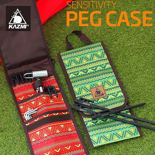 KAZMI 經典民族風營釘收納袋(綠色)K5T3B005GN[阿爾卑斯戶外/露營] - 限時優惠好康折扣