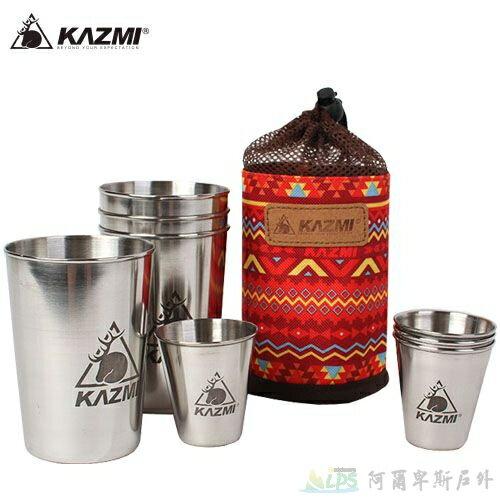 [阿爾卑斯戶外/露營]  KAZMI 不鏽鋼杯8件組 紅色收納袋 K5T3K007 - 限時優惠好康折扣