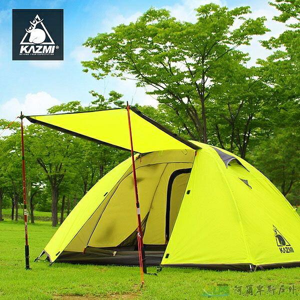 [阿爾卑斯戶外/露營]  KAZMI 炫彩輕量二人帳篷 K5T3T008 - 限時優惠好康折扣