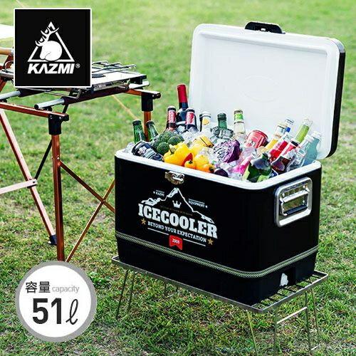 KAZMI黑爵士不鏽鋼行動冰箱51L/冰桶/保溫箱K6T3A015 [阿爾卑斯戶外/露營] 土城