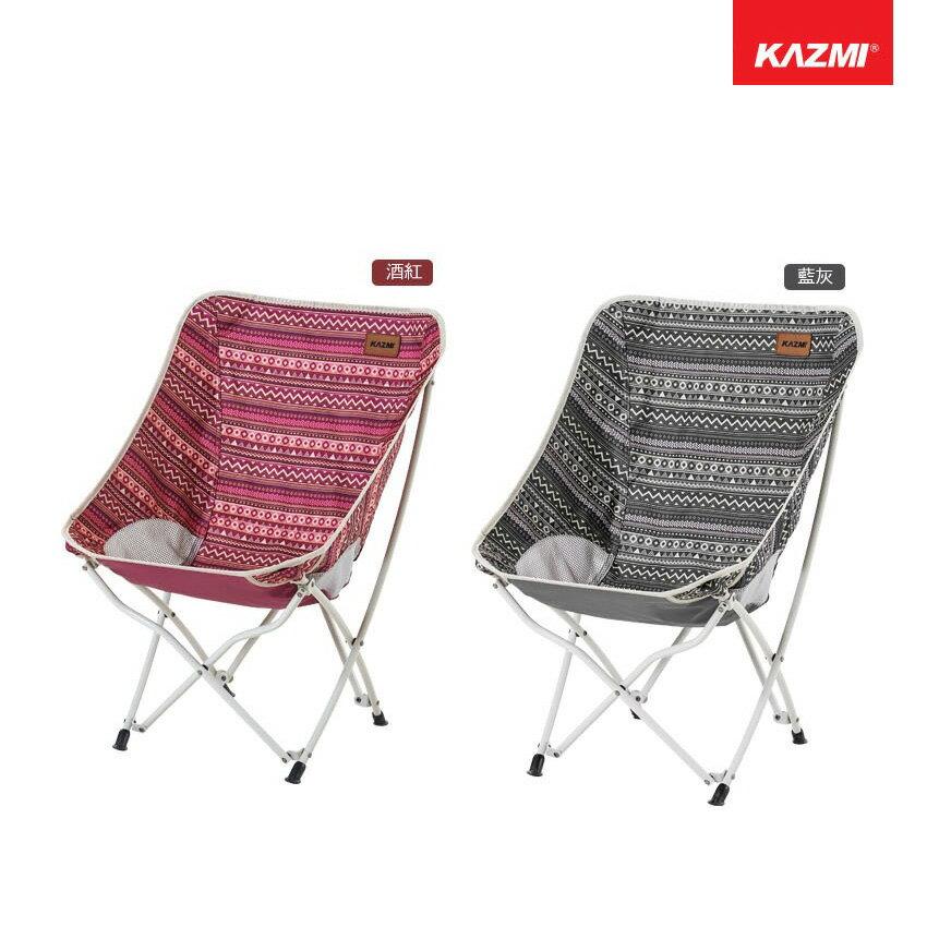 KAZMI KZM 彩繪民族風懶人折疊椅(酒紅色/藍灰) K8T3C003WI/GR