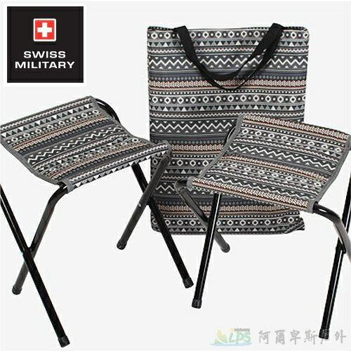 SWISS MILITARY民族風小板凳2入含收納袋-藍灰KAZMI S6T3C001GR