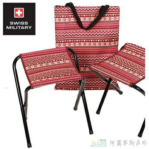 SWISS MILITARY民族風小板凳2入含收納袋-酒紅KAZMI S6T3C001WI