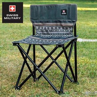 SWISS MILITARY民族風輕巧折疊椅-藍灰 KAZMI S6T3C002GR