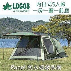 LOGOS Panel綠楓雙背山五人帳逢XL 一房一廳一前庭71805010