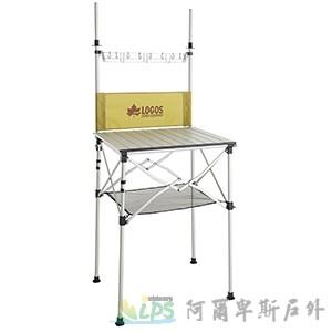 [阿爾卑斯戶外/露營] 土城 LOGOS Smart多功能廚房桌/炊事桌 桌面高85cm 料理最適合高度 73186510 - 限時優惠好康折扣